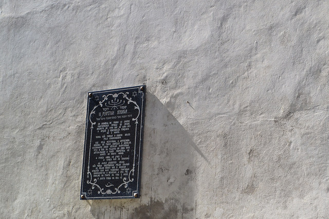 Jewish Quarter, Old Porto