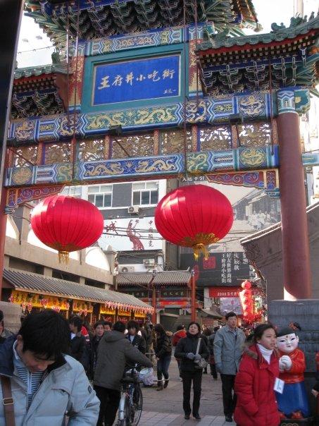 Wangfujing, Beijing